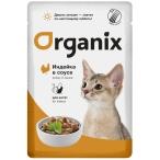 Корм Organix (в соусе) для котят, с индейкой, 85 г
