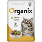 Корм Organix (в желе) для котят, с курицей, 85 г