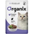 Корм Organix (в желе) для стерилизованных кошек, с индейкой, 85 г