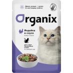 Корм Organix (в соусе) для стерилизованных кошек, с индейкой, 85 г