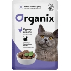Корм Organix (в желе) для стерилизованных кошек, с курицей, 85 г