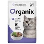 Корм Organix (в соусе) для стерилизованных кошек, с лососем, 85 г