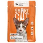 Корм Smart Cat для кошек и котят кусочки индейки со шпинатом в соусе, 85 г