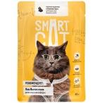 Корм Smart Cat для кошек и котят кусочки курочки в соусе, 85 г