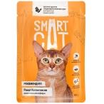 Корм Smart Cat для кошек и котят кусочки курочки с морковью в соусе, 85 г