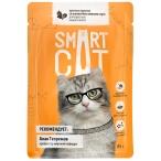 Корм Smart Cat для кошек и котят кусочки курочки со шпинатом в соусе, 85 г