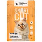 Корм Smart Cat для кошек и котят кусочки курочки с тыквой в соусе, 85 г