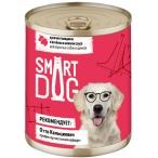 Корм Smart Dog консервы для собак и щенков всех пород, кусочки говядины и ягненка в соусе, 850 г