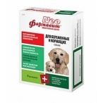 """Астрафарм """"Фармавит NEO"""" витамины для беременных и кормящих собак,90 таб, 0,077 кг"""