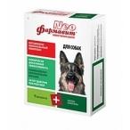 "Астрафарм ""Фармавит NEO"" витамины для собак,90 таб., 0,057 кг"