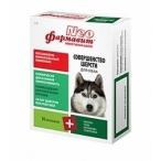 "Астрафарм ""Фармавит NEO"" витамины для собак ""совершенство шерсти"",90 таб., 0,058 кг"