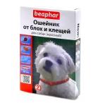 Beaphar Ошейник Diaz Красный от блох и клещей для собак, 65см (12612), 0,055 кг