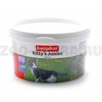 Beaphar Витамины для котят (Kitty's Junior) 1000шт. (12596), 0,35 кг