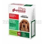 "Астрафарм ""Фармавит NEO"" витамины для собак старше 8 лет,90 таб., 0,058 кг"