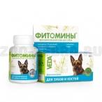 Веда Фитомины для Зубов и Костей (собака), 100таб., 0,05 кг