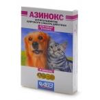 """АВЗ (Агроветзащита) """"Азинокс От глистов для собак и кошек, 6 таб., 10 г"""