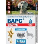 """АВЗ (Агроветзащита) """"Барс Форте Капли для собак от блох и клещей, 4пипетки (фипронил) АВ711, 10 г"""
