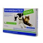 Maramed Pharma Каниквантел от Глистов для собак и кошек, 24 таб. (1таб.-10 кг) 12670, 0,02 кг