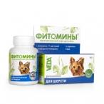 Веда Фитомины для Шерсти (собака), 100таб., 0,05 кг