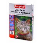 Beaphar Ошейник Diaz Красный от блох и клещей для кошек, 35см (12618), 0,045 кг