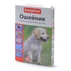 Beaphar Ошейник для щенков от блох, 65см(диазинон) 13207, 0,056 кг