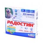 АВЗ (Агроветзащита) Радостин витамины для щенков от 21дня до 18мес., 90таб. АВ667, 0,02 кг