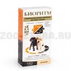 Веда Биоритм Витамины для щенков, 0,02 кг