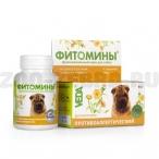 Веда Фитомины От аллергий (собака), 100таб., 0,05 кг