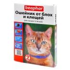 Beaphar Ошейник от блох для кошек синий (New Diaz), 0,045 кг