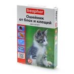 Beaphar Ошейник для котят от блох, 35см (диазинон) 13206, 0,043 кг