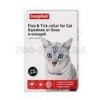 Beaphar Ошейник от блох и клещей для кошек, 35см (12520), 0,045 кг