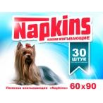Napkins Впитывающие пеленки для собак 60*90см, 30шт., 0,3 кг
