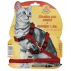 Зооник Шлейка с поводком 1,5м для кошек (1318), 0,05 кг