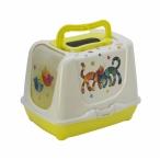 Moderna Туалет-домик Trendy cat с угольным фильтром и совком, 50х41х39, Друзья навсегда, лимонно-желтый, 1,5 кг
