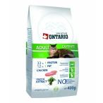 Корм Ontario для кастрированных кошек, 10 кг