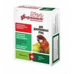 "Астрафарм ""Фармавит NEO"" витамины для птиц (порошок), 62 г"