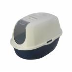 Moderna Туалет-домик SmartCat с угольным фильтром, 54х40х41см, черничный, 1,2 кг