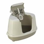 Moderna Туалет-домик угловой Flip с угольным фильтром, 55х45х38см, теплый серый, 1,6 кг
