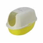 Moderna Туалет-домик SmartCat с угольным фильтром, 54х40х41см, лимонно-желтый, 1,2 кг