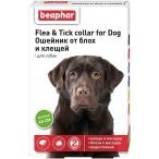 Beaphar Ошейник от блох и клещей для собак (зеленый), 50 г