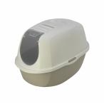 Moderna Туалет-домик SmartCat с угольным фильтром, 54х40х41см, теплый серый, 1,2 кг