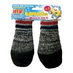 Барбоски Утепленные носки для собак, прорезиненные, на липучках, серые, 4.5 см