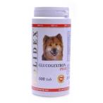 Polidex Glucogextron plus витамины для восстановления хрящевой ткани у собак, 500 таб. (1 таб. на 5 кг массы тела), 330 г