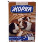 Жорка Для морских свинок (коробка), 450 г
