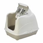Moderna Туалет-домик Jumbo с угольным фильтром, 57х44х41см, теплый серый, 1,7 кг