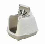 Moderna Туалет-домик Flip с угольным фильтром, 50х39х37см, теплый серый, 1,2 кг