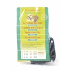 Benelux Защитные трусики для собак 61 / 70 см, 200 г