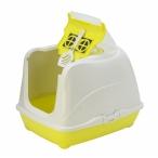 Moderna Туалет-домик Jumbo с угольным фильтром, 57х44х41см, лимонно-желтый, 1,7 кг