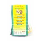 Benelux Защитные трусики для собак 51 / 60 см, 200 г