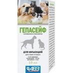 """АВЗ """"Гепасейф"""" препарат для комплексного лечения у кошек и собак заболеваний печени различной этиологии, 10 мл, 34 г"""